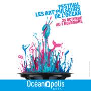 PASS FESTIVAL – LES ART'PULSEURS DE L'OCÉAN